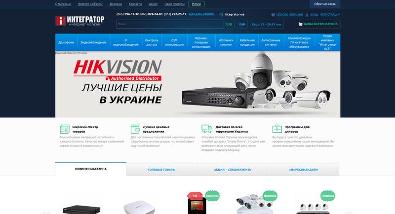 Пример интернет-магазина