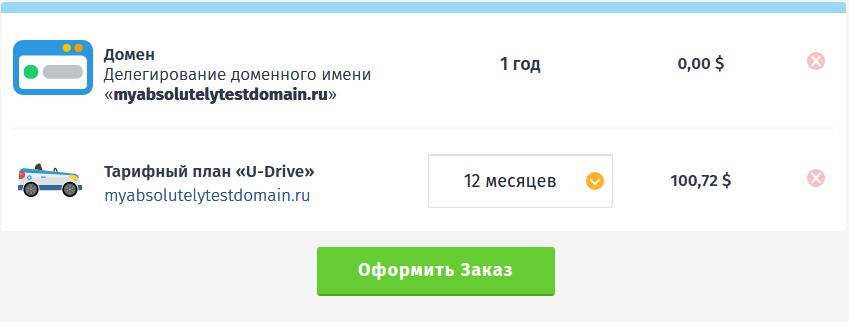 Проверка заказа на Unihost.com