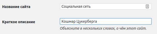 Александр Лукашенко подписал указ О продаже жилых