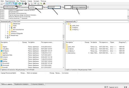 FileZilla подключение