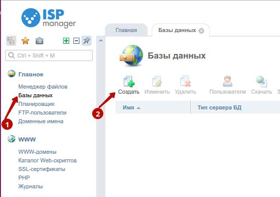 Как добавить домен 1с битрикс битрикс параметры меню