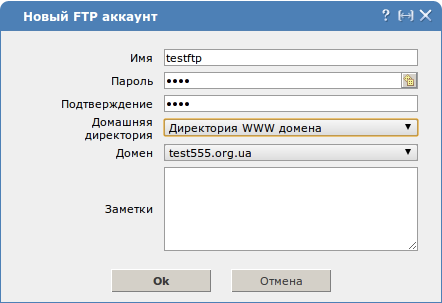 Create an FTP account