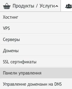 Изменение IP адреса для панели управления