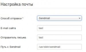 How to setup Joomla mail