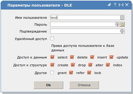 Изменение пароля MySQL