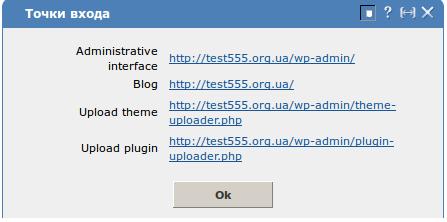 WordPress installation from web scripts (APS)