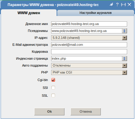 How to install HostCMS on web hosting