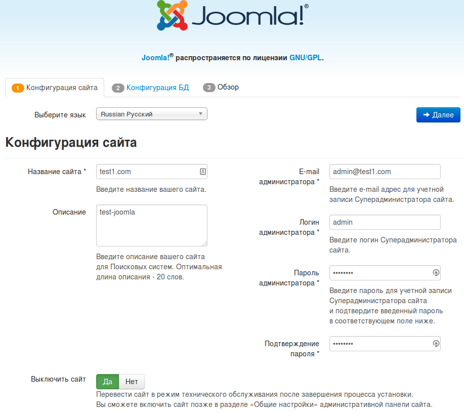 How to move a Joomla site to web hosting