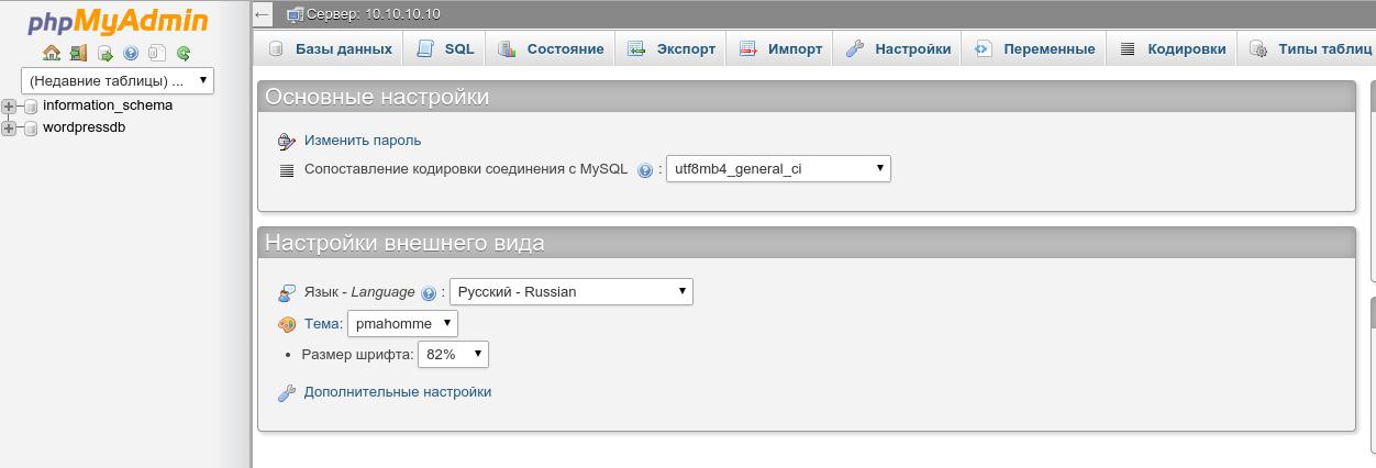 как узнать хостинг домена 3 уровня