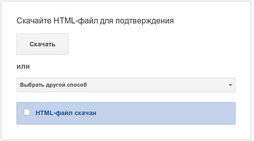 gmail_file_check