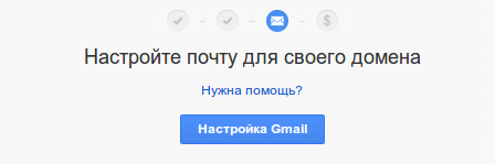 gmail_next_step
