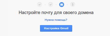 gmail_next_step