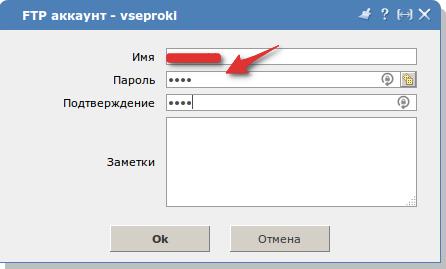 4.FTP_pass