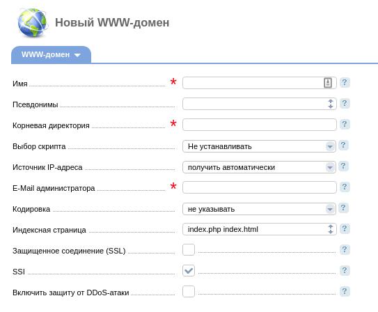 www_domain