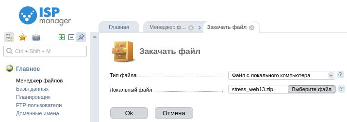 ES_17.05.17_05-49-45