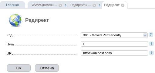 Screenshot at 06.12.16_18-05-09