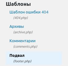 Screenshot at 21.10.16_06-49-13