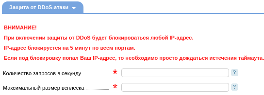 Screenshot at 25.10.16_05-34-31