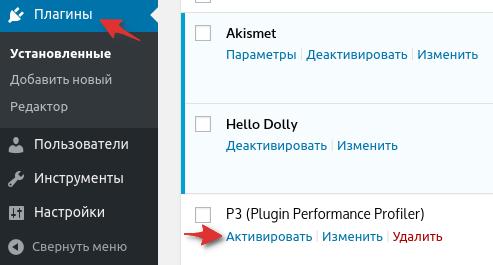 Screenshot at 25.10.16_05-54-05