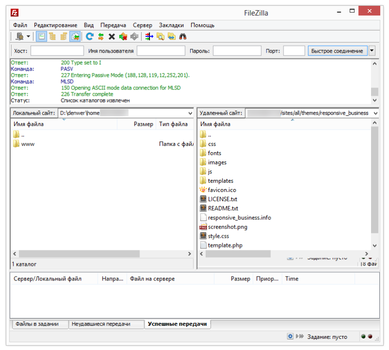 filezilla_screenshot_big