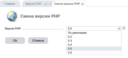 php_v_sel